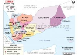 Yemen Political Map  - Digital File