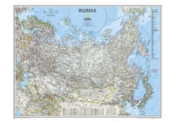 "Russia Classic Wall Map, laminated 30""W x 24""H"