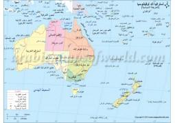 Australia And Oceania Political Map In Arabic - Digital File