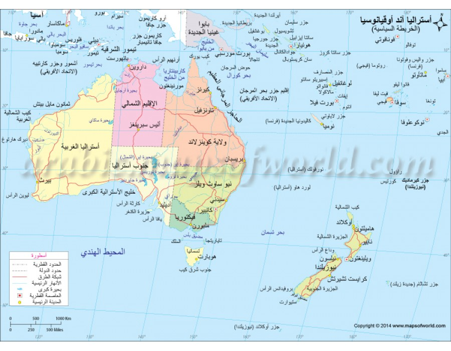 Buy australia and oceania political map in arabic australia and oceania political map in arabic gumiabroncs Gallery