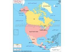 North America Political Map In Arabic