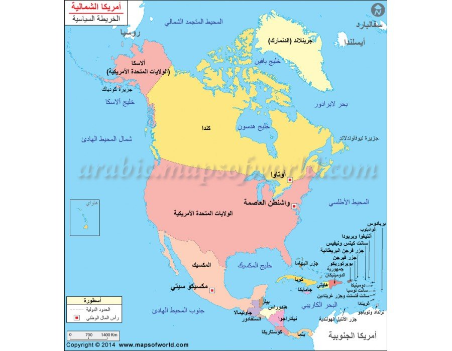 Buy North America Political Map In Arabic