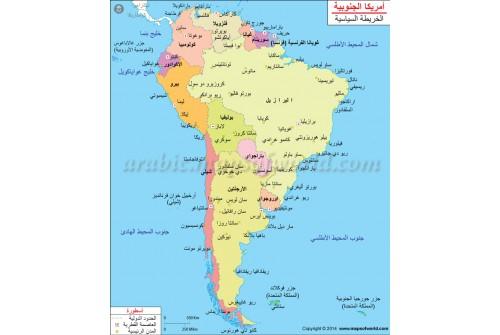 Buy South America Political Map In Arabic - S america map