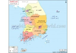 South Korea Political Map In Arabic - Digital File