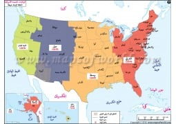 USA Time Zone Arabic