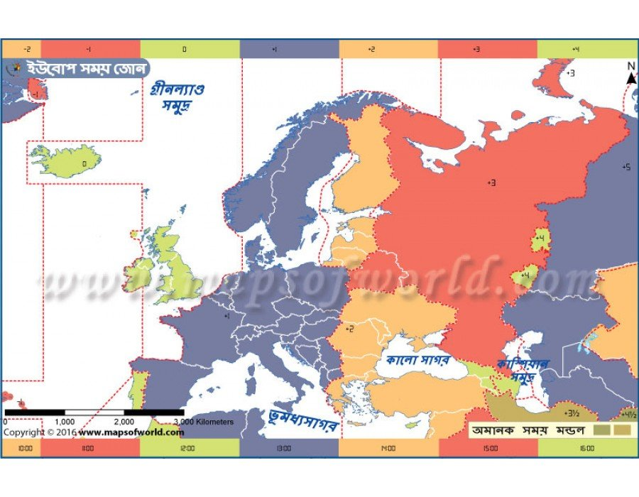 Buy Europe Time Zone Bangla - Map of the World - World Map