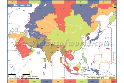 Asia Time Zone Hindi Map