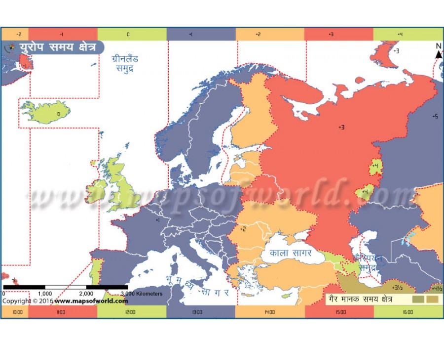 Buy Europe Time Zone Hindi