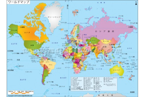 Buy World Political Map In Arabic Language - World political map