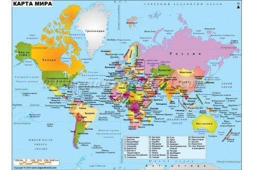 World Political Map in Russian