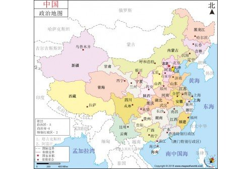 Buy China Map In Chinese (购买中国地图