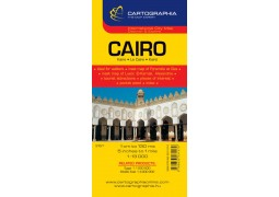 City Map of Cairo by Cartographia