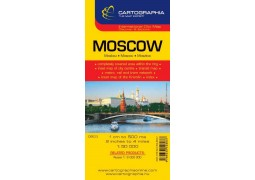 City Map of Moscow by Cartographia