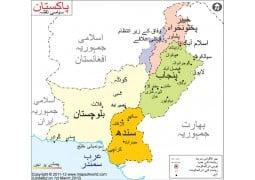 Pakistan Map in Urdu - Digital File
