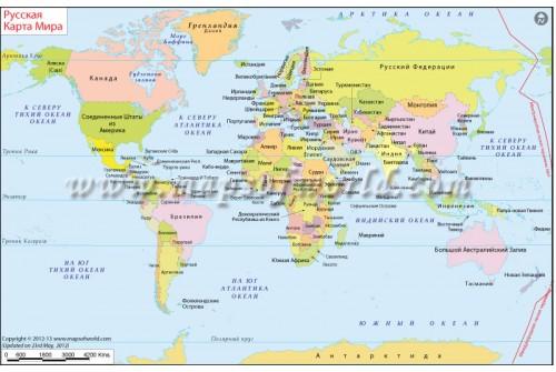 Russian World Map (Карта мира)