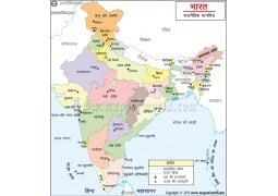 India Map in Hindi - Digital File