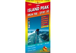 (Nepal) Island Peak hiking (Gecko)