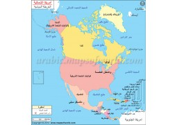North America Political Map In Arabic