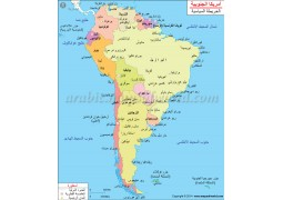South America Political Map In Arabic
