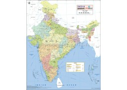 Large India Wall Map