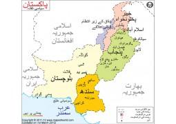 Pakistan Map in Urdu