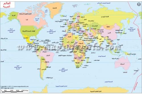 Arabic World Map