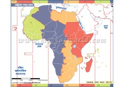 Africa Time Zone Bangla