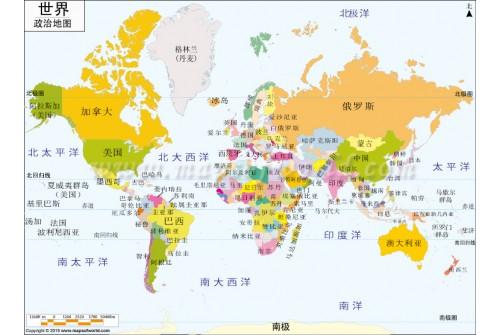 Chinese World Map