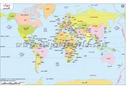 World Map in Persian (نقشه جهان به زبان فارسی)